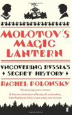 Molotov's Magic Lantern