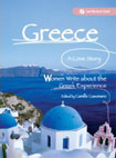 Greece A Love Story